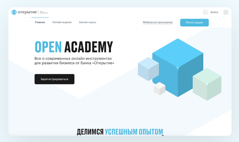 LMS from scratch Open Academy